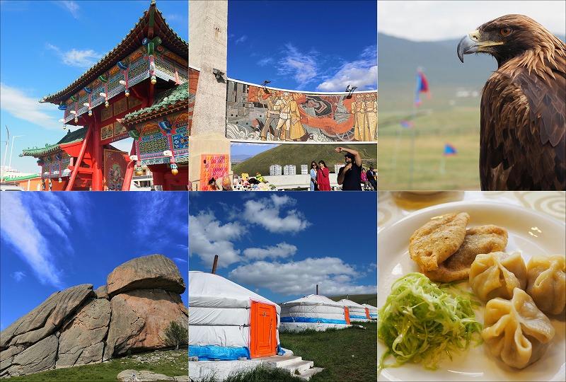 今年の夏はモンゴルに行こう!